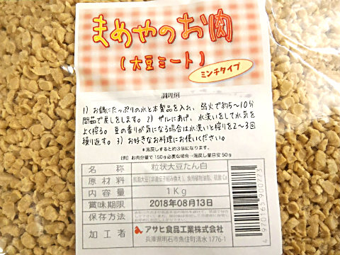 P_20170917_110552.jpg